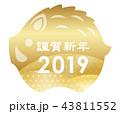 2019年 亥年 亥のイラスト 43811552