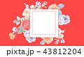 牡丹 ぼたん しゃくやくのイラスト 43812204