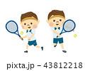テニスをする男性 43812218