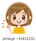 女性 指差し 案内のイラスト 43812231