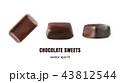 ショコラ チョコレート クリエイティブのイラスト 43812544