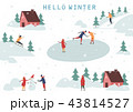 People skiing and making snowman. Winter activity 43814527