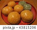 スイーツ お菓子 デザートの写真 43815206