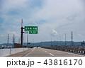 石川県 北陸自動車道 もうすぐ金沢東インターチェンジの出口 43816170