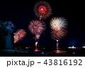 三重県 熊野大花火大会 獅子岩 比較明合成 43816192