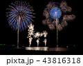 福井県 三国花火大会 打ち上げ花火 スターマイン 比較明合成 43816318