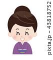 女将 和服 着物のイラスト 43818752