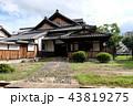 鴻池新田会所 鴻池会所 屋敷の写真 43819275