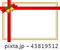 クリスマス フレーム リボンのイラスト 43819512