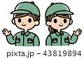 作業着 作業員 笑顔のイラスト 43819894