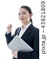 ビジネスウーマン 女性 就職活動の写真 43821809