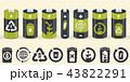 アイコン バッテリー 要素のイラスト 43822291