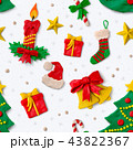 Christmas pattern with plasticine figures 43822367