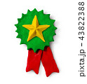 Plasticine green medal banner with star 43822388
