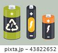 バッテリー 電池 電光のイラスト 43822652
