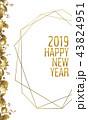 新 新しい 黄金のイラスト 43824951