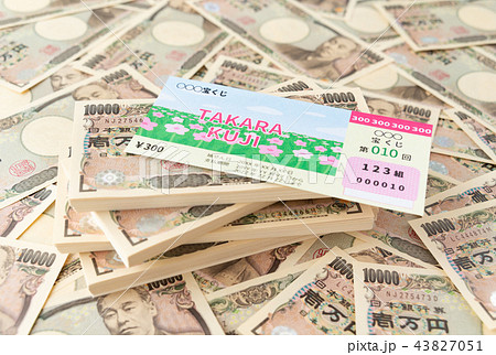 札束 当選くじ 宝くじ 一万円札 お金 大金 キャッシュ 43827051