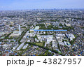 調布航空宇宙技術研究所全景/JAXA,航空写真 43827957