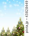クリスマス クリスマスツリー 飾りのイラスト 43828449