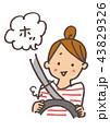 運転 女性 ドライブのイラスト 43829326