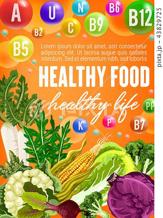 Healthy vegetable food and vitamins 43829725