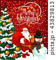 クリスマス サンタ サンタクロースのイラスト 43829813