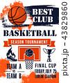 バスケ バスケットボール ゲームのイラスト 43829860