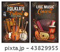 Folk music festival poster with ethnic instrument 43829955