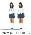 ダイエットイメージ ビフォーアフター 女子高生 perming3dCGイラスト素材 43830305