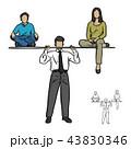 人 人物 人間のイラスト 43830346