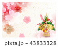 亥 亥年 門松のイラスト 43833328