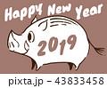 2019年 亥年 年賀状 ココア 43833458