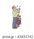 カラオケに興じるおじさん 43833742