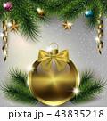 クリスマス オーナメント 飾りのイラスト 43835218