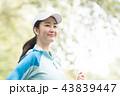 女性 人物 笑顔の写真 43839447