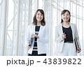 ビジネス 女性 ビジネスウーマンの写真 43839822