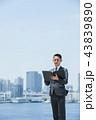 ビジネスマン 男性 人物の写真 43839890