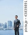 ビジネスマン 男性 人物の写真 43839891