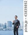 スマホ ビジネスマン 男性の写真 43839892