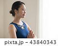 人物 アジア人 笑顔の写真 43840343