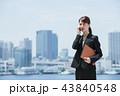 ビジネスマン 女性 ビジネスウーマンの写真 43840548