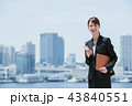 ビジネスマン 女性 ビジネスウーマンの写真 43840551