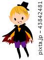 吸血鬼の男の子 43842481