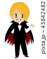吸血鬼の男の子 43842482