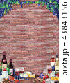 ワイン ぶどう ブドウのイラスト 43843156