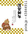 年賀状 猪 亥のイラスト 43844911