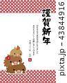 年賀状 猪 亥のイラスト 43844916