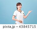 女性 若い ポートレートの写真 43845715