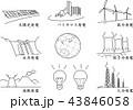 発電所イラスト 43846058