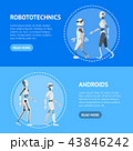 Cartoon Color Android Robots Banner Horizontal Set. Vector 43846242